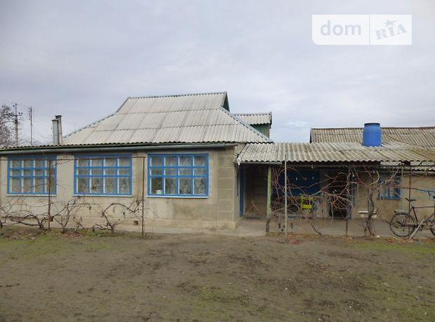 Продажа дома, 65м², Херсонская, Цюрупинск, р‑н.Цюрупинск