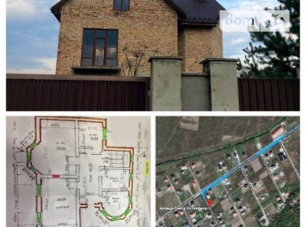Продажа дома, 385м², Ивано-Франковская, Тысменица, c.Старый Лисец