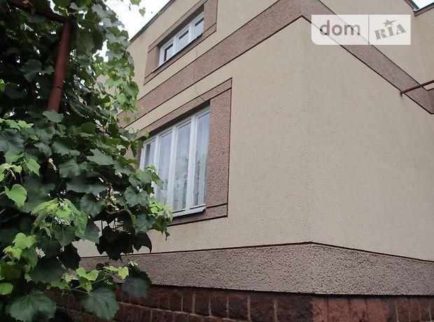 Продажа дома, 160м², Ужгород, c.Паладь-Комаровцы, Центральна