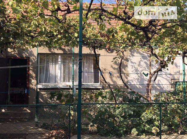 Продажа дома, 48.3м², Ужгород, р‑н.Радванка, Радванская улица