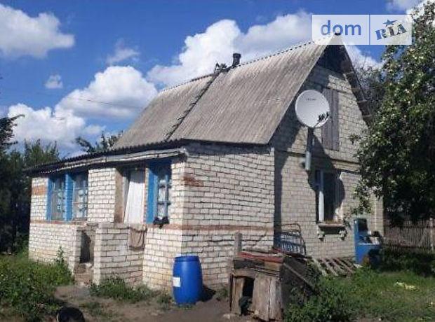 одноэтажный дом с верандой, 38 кв. м, кирпич. Продажа в Привокзальном (Харьковская обл.) фото 1
