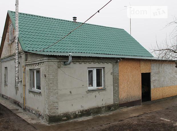 Продажа дома, 63.9м², Киевская, Васильков, c.Лосятин