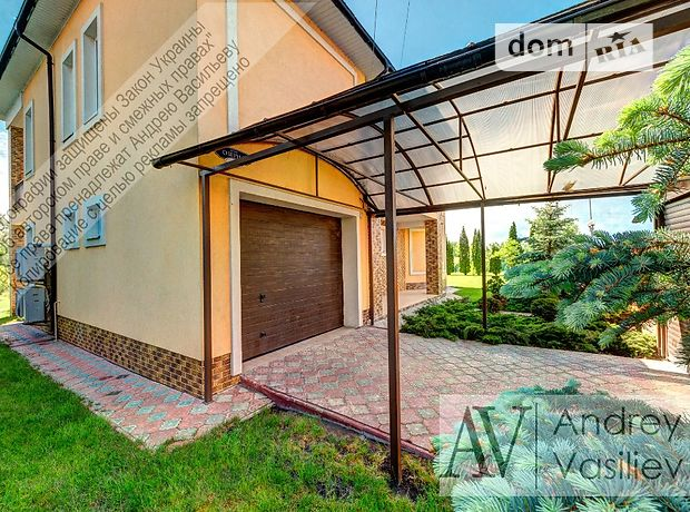 Продажа дома, 270м², Киевская, Васильков, c.Здоровка