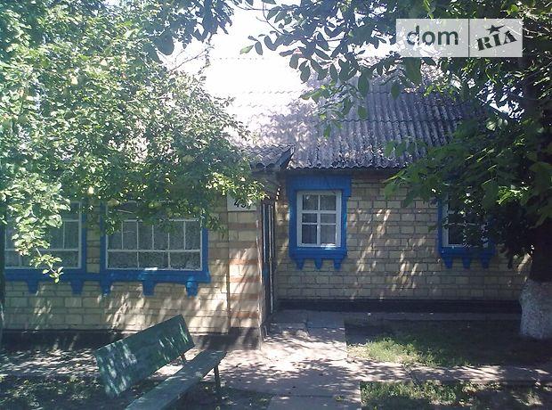 Продажа дома, 58м², Киевская, Васильков