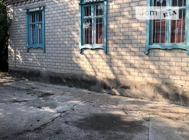 проститутки верхнеднепровска днепропетровской области