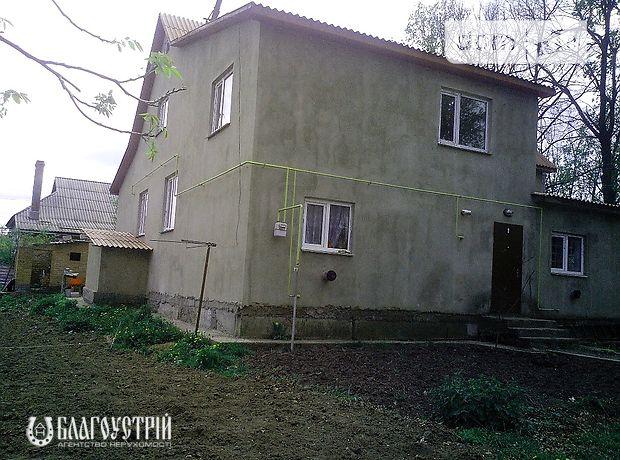 Продажа дома, 200м², Винница, р‑н.Агрономическое, Мічуріна