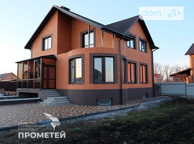 двухэтажный дом с террасой, 220 кв. м, кирпич. Продажа в Агрономичном (Винницкая обл.) фото 1