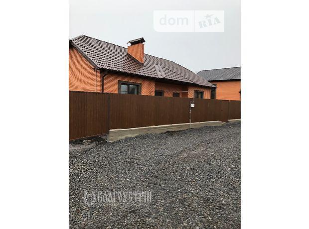 Продажа дома, 112м², Винница, р‑н.Агрономичное