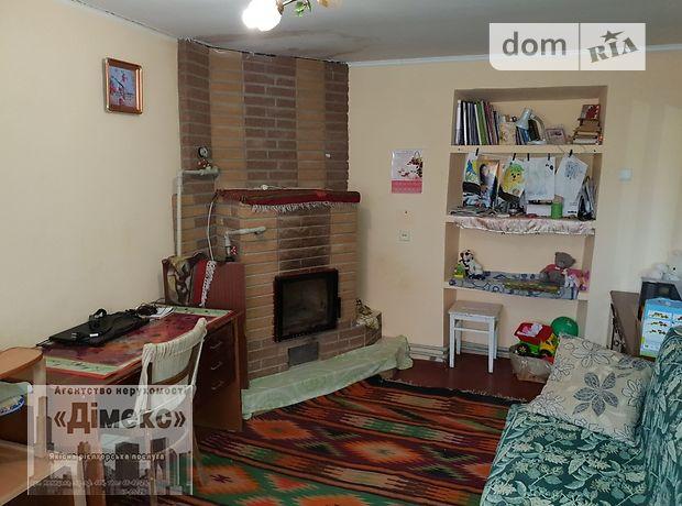 Продажа дома, 40м², Винница, р‑н.Агрономичное, Прибережна