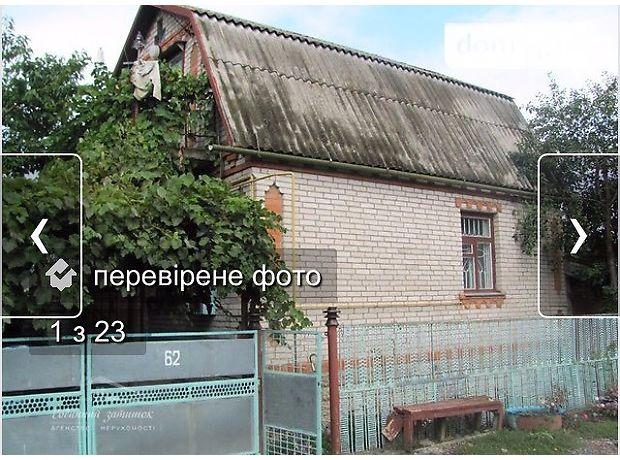 Продажа дома, 110м², Винница, р‑н.Барское шоссе