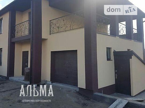 Продажа дома, 150м², Винница, р‑н.Ближнее замостье