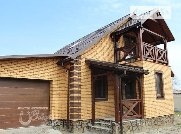двухэтажный дом, 138 кв. м, кирпич. Продажа в Виннице район Бучмы фото 1