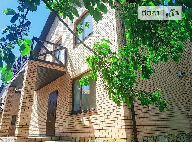 Продажа дома, 165м², Винница, р‑н.Бучмы, Трублаини улица