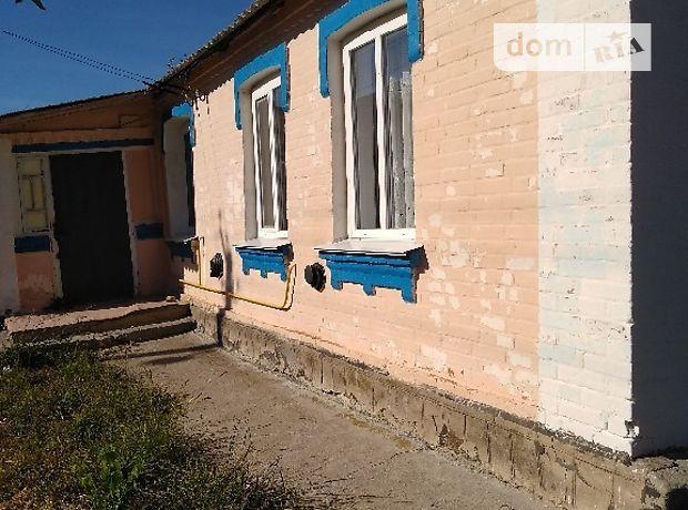 одноэтажный дом с садом, 86 кв. м, кирпич. Продажа в Гавришовке (Винницкая обл.) фото 1