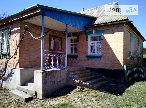 Продажа дома, 110м², Винница, c.Горбановка, Полевая улица, дом 7