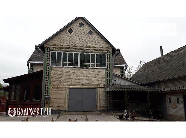 Продажа дома, 180м², Винница, Гущинцы