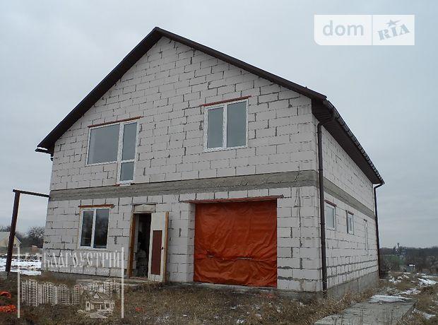Продажа дома, 180м², Винница, р‑н.Лука-Мелешковская, Привокзальная улица