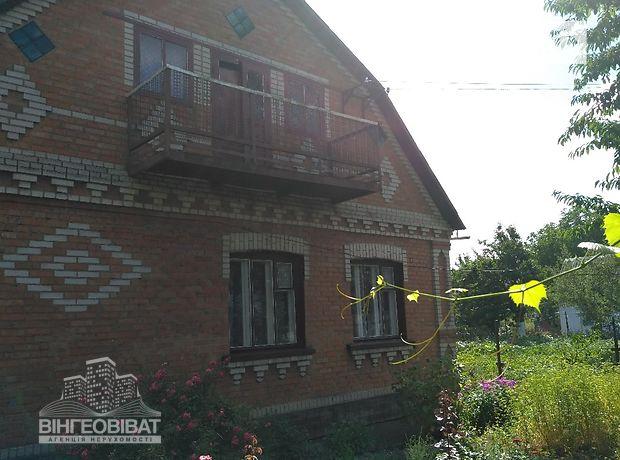 Продажа дома, 92м², Винница, р‑н.Масложир комбинат