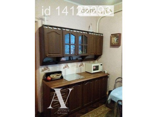 Продажа дома, 106м², Винница, c.Медвежье Ушко
