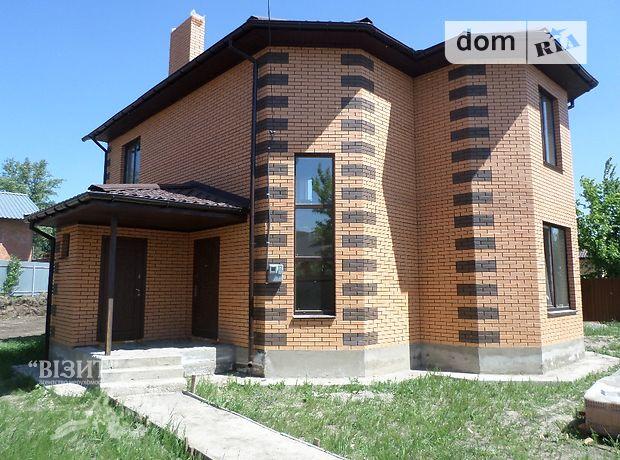 Продаж будинку, 134м², Вінниця, Немирівське шосе