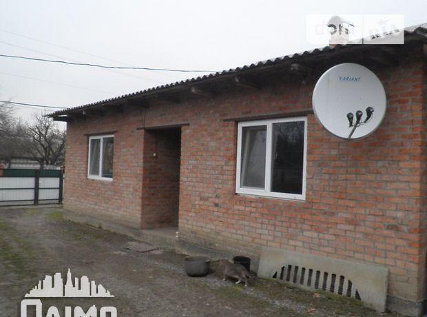 Продажа дома, 96м², Винница, р‑н.Писаревка