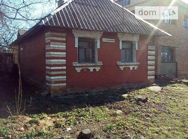 Продажа дома, 45м², Винница, р‑н.Сабаров, Сабаров