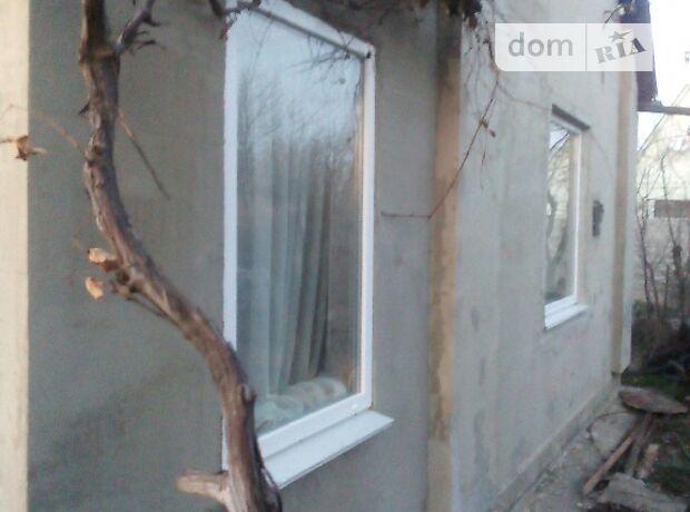 одноэтажный дом, 38 кв. м, кирпич. Продажа в Щитках (Винницкая обл.) фото 1