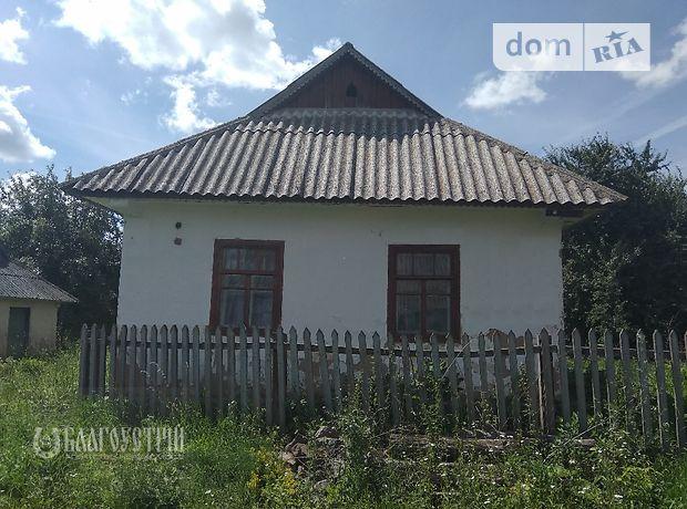 Продажа дома, 45м², Винница, c.Слобода-Дашковецкая, Колхозная улица