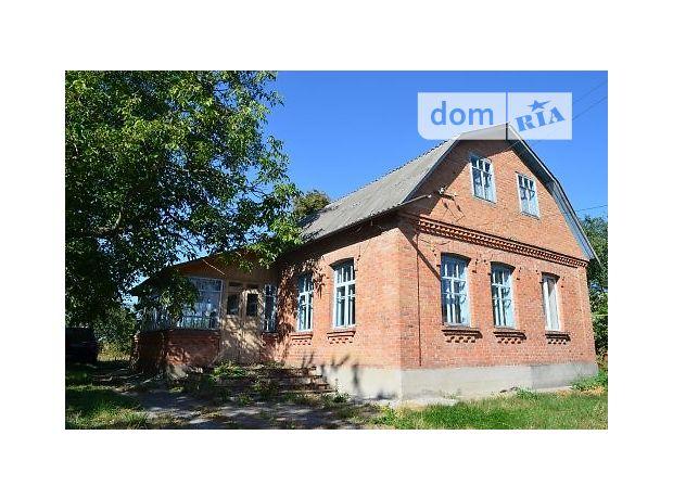 Продажа дома, 97м², Винница, р‑н.Стадница, 8-го Марта улица