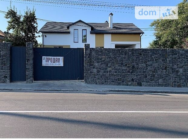 двухэтажный дом с камином, 183 кв. м, кирпич. Продажа в Виннице район Старогородский фото 1