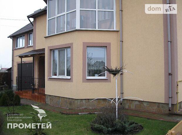 двухэтажный дом с камином, 200 кв. м, кирпич. Продажа в Виннице район Старый город фото 1