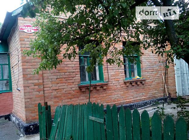 Продаж будинку, 73м², Вінниця, р‑н.Старе місто, р-н 3 міск. лікарня