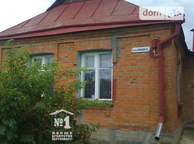 Продажа дома, 47м², Винница, р‑н.Старый город, Куйбышева улица