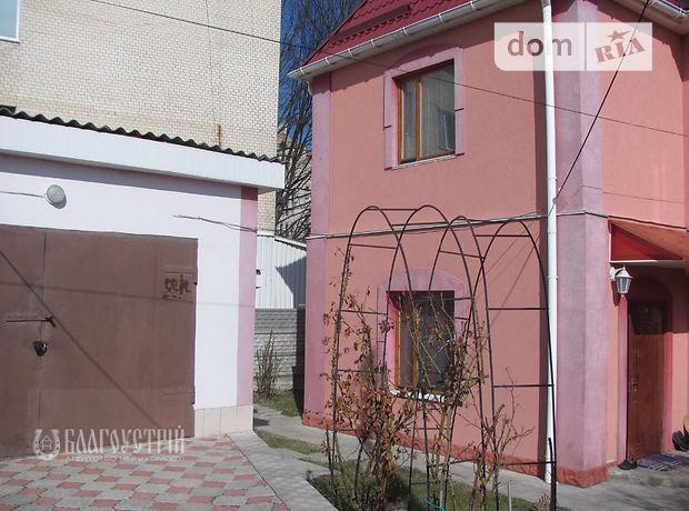Продажа дома, 161м², Винница, р‑н.Свердловский массив, Свердлова улица