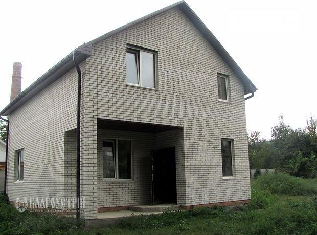Продажа дома, 105м², Винница, р‑н.Урожай, Литвиненко улица