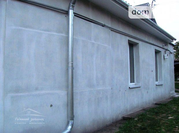 Продажа дома, 50м², Винница, р‑н.Замостье, Островского улица