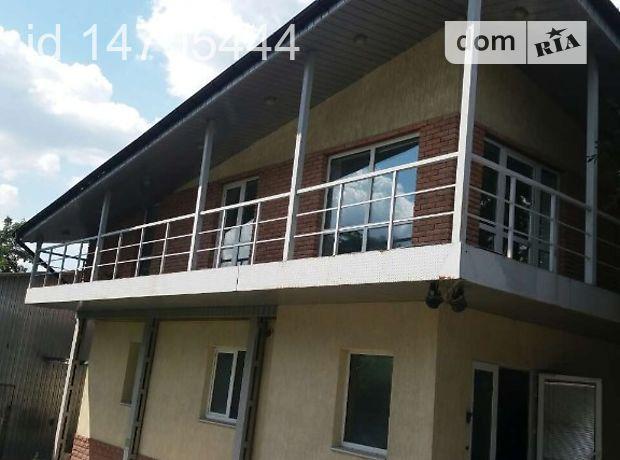 Продажа дома, 185м², Винница, р‑н.Замостье, Привокзальная улица