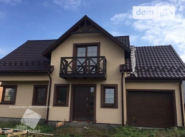 Продаж будинку, 135м², Вінниця, р‑н.Зарванці