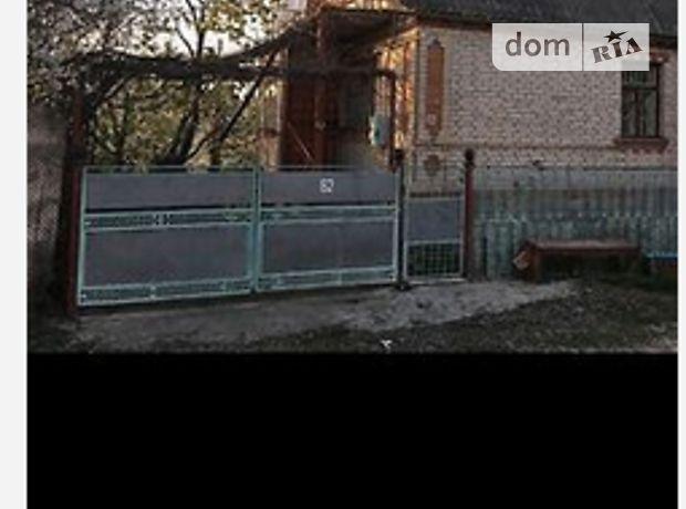 Продажа дома, 93м², Винница, р-н Пирогово
