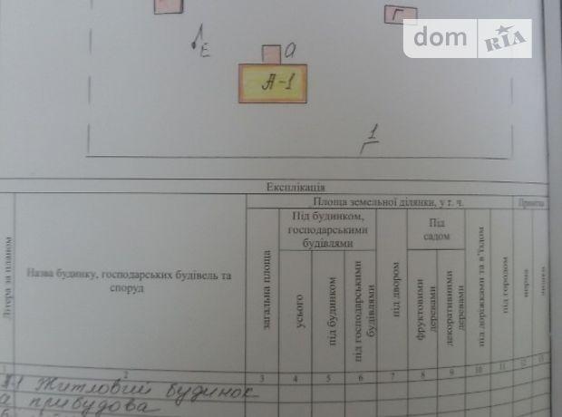 одноэтажный дом с садом, 79.1 кв. м, кирпич. Продажа в Островке (Волынская обл.) фото 1