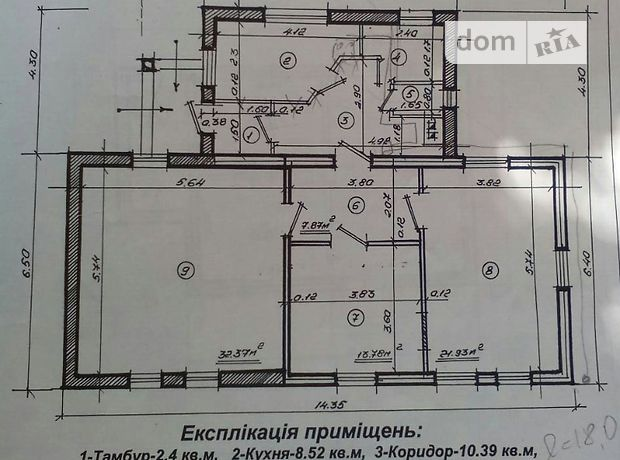одноэтажный дом с садом, 102.66 кв. м, кирпич. Продажа в Владимире-Волынском район Владимир-Волынский фото 1
