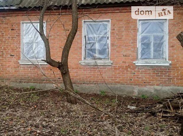 Дом Волчанськ,c. Продажа фото 1