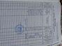 одноэтажный дом с садом, 83 кв. м, шлакобетон. Продажа в Волновахе район Волноваха фото 3