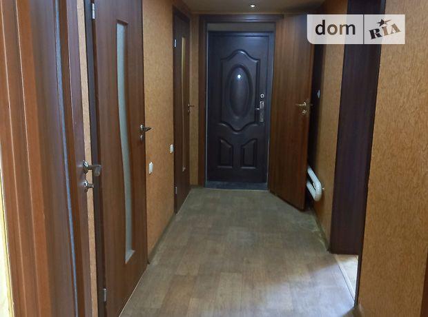одноэтажный дом с садом, 83 кв. м, шлакобетон. Продажа в Волновахе район Волноваха фото 1