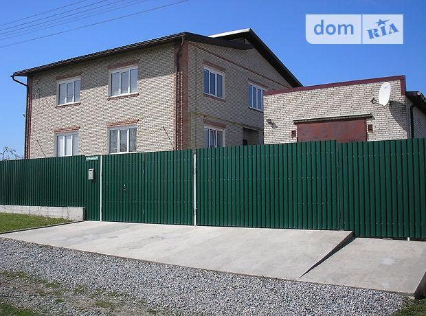 Продажа дома, 360м², Запорожская, Вольнянск, c.Нагорное