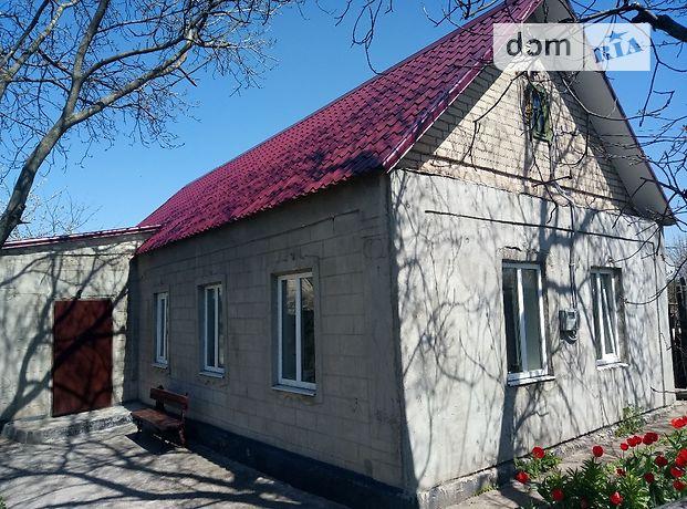 одноэтажный дом с садом, 38 кв. м, шлакобетон. Продажа в Вольнянске район Вольнянск фото 1