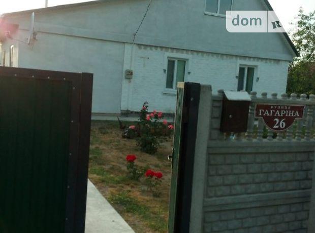одноэтажный дом, 120 кв. м, кирпич. Продажа в Рачках (Киевская обл.) фото 1