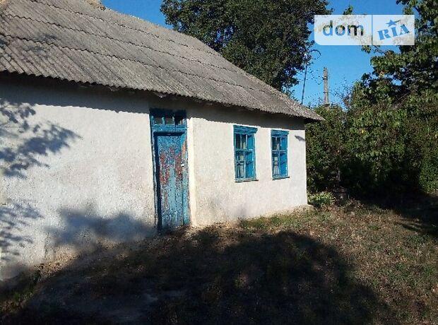 одноэтажный дом с садом, 38.8 кв. м, глинобитный. Продажа в Рудом Селе (Киевская обл.) фото 1