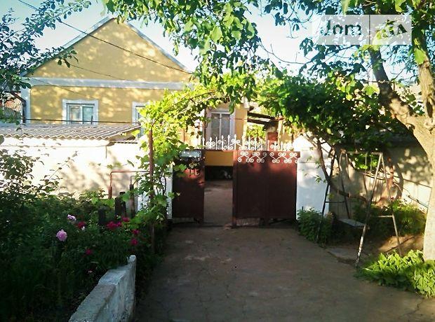 одноповерховий будинок з садом, 56.6 кв. м, ракушняк. Продаж у Вознесенську фото 1
