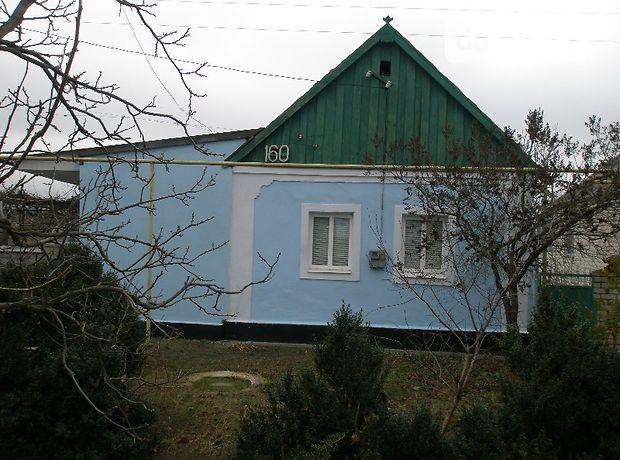николаевская область г вознесенск знакомства